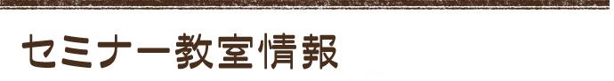 ♡ パピーパーティーの開催日 ♡